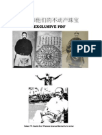 PDF Six Palaces