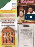 Akshaya Nandhini