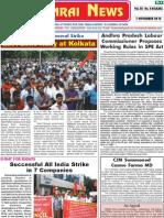 Federation of Medical And Sales Representatives' Associations of India - News November 2012