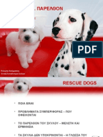 Xatziyianni-Presentation-Dogs with a ...Past