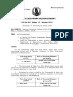 Dearness Allowence.pdf