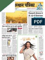 Rajasthan-Patrika-Jaipur-19-04-2013-1.pdf