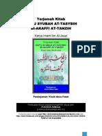 Terjemah Kitab DAF'U SYUBAH AT-TASYBIH  BI -AKAFFI AT-TANZIH Karya Imam Ibn Al-Jauzi (Jamaluddin Abu al Faraj Abdurrahman bin Ali bin Muhammad bin Ali al Qurasyi al Baghdadi)