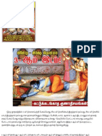Balajothidam04022012TechRenu.pdf