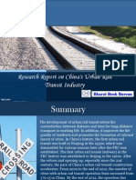 Research Report on China's Urban Rail Transit Industry, 2013-2017