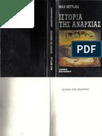 Max Nettlau-Ιστορία της Αναρχίας-Διεθνής Βιβλιοθήκη (1999) (1)