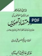 Do Mutazad Tasveerain By Abul Hasan nadvi