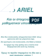 Ariel&#32