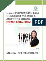 Manual - Ufsm 2013