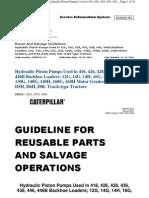Guía de reusabilidad