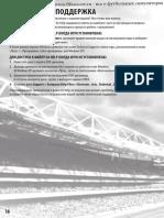 17 Pdfsam Fifa09 Manual