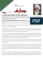Maarif Ad-Din 3