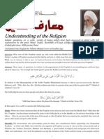 Maarif Ad-Din 4