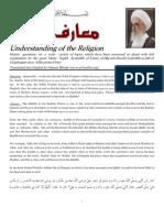 Maarif Ad-Din 6
