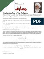 Maarif Ad-Din 7
