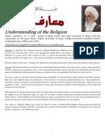Maarif Ad-Din 8