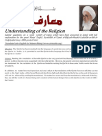 Maarif Ad-Din 10