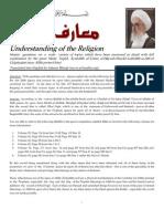 Maarif Ad-Din 11