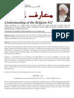 Maarif Ad-Din 12