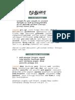 moodurai.pdf