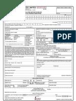 ApplicationForm123