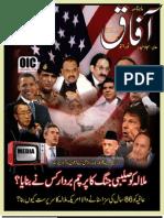 Aafaq Nov 2012