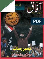 Aafaq Oct 2012