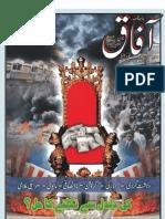 Aafaq June 2012