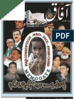 Aafaq fabruary2012