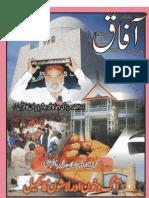 Aafaq September 2011