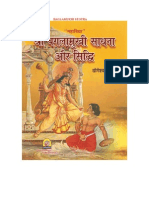 BAGLAMUKHI STORTA MALA MANTHRA.pdf