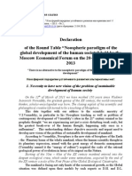 """Declaration of the Round Table """"Noospheric paradigm of the global development of the human society"""""""