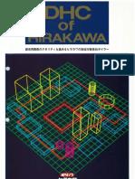 DHC OF HIRAKAWA.pdf