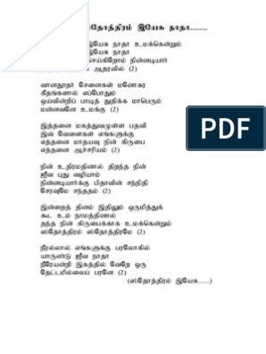 catholic devotional songs in tamil free download