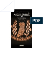 Reading Greek-text and Vocabulary