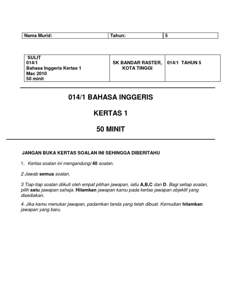 sk mangal psychology book pdf