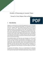 Models of Reasoning in Ancient China