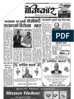 Abiskar National Daily Y2 N64.pdf
