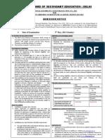 Admission Notice English 2013
