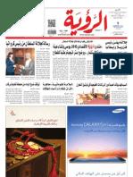 Alroya Newspaper 22-04-2013