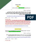 Islam and Khadija's Thighs