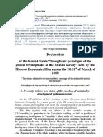 Deklaracia (English)