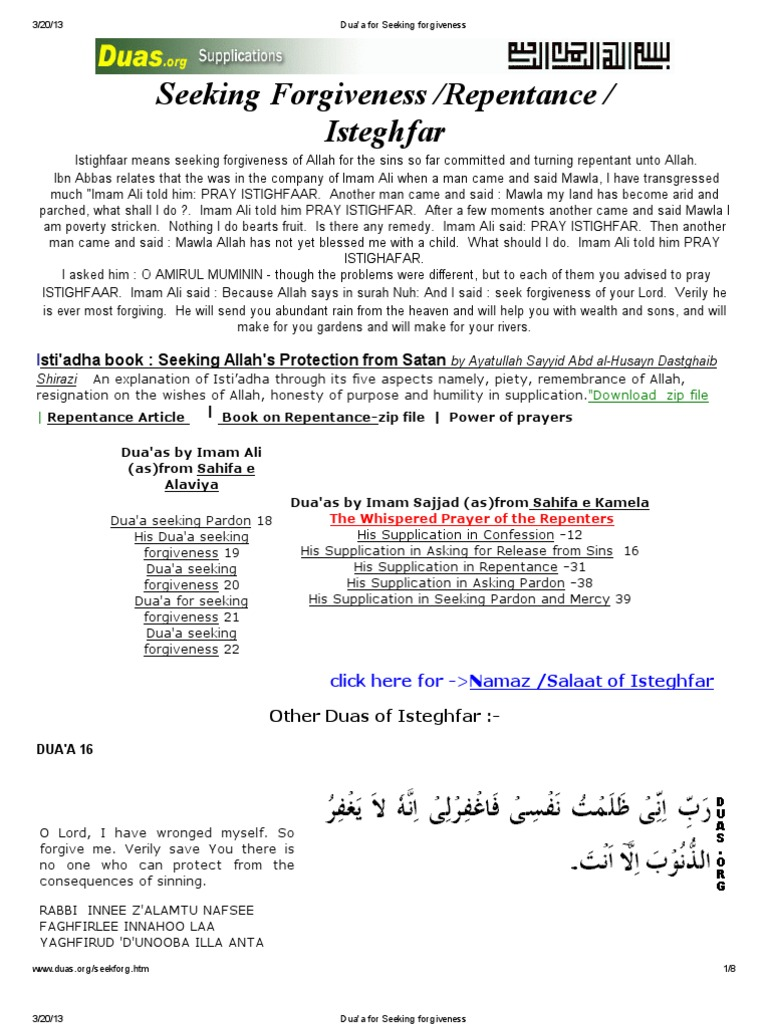 Dua'a for Seeking Forgiveness | Sin | Religious Behaviour And Experience