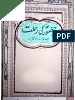 Huzoor Pak(PBUH) Ki Rehlat