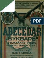 104056968-Abecedar-romano-rus-pentru-Transnistria.pdf