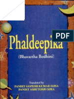 Phaladeepika
