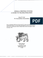 The Sinhala Writing System a Guide to Transliteration