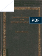 A Comprehensive Grammar of the Sinhalese Language (1891)