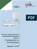 WinLink 1000 User Manual Russian