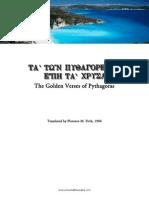 Golden Versus of Pythagoras, tr. Florence M. Firth 1904
